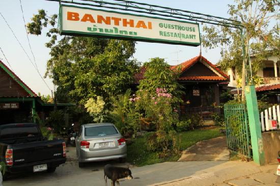 バン タイ ゲストハウス
