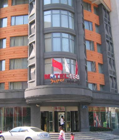 Motel 168 (Changchun Street)