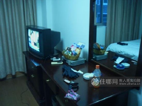 Jiangxianghe Hotel Xiangshan Park: z_20101172217583417