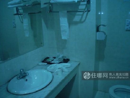 Jiangxianghe Hotel Xiangshan Park: z_20101172217749922
