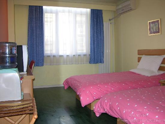 Home Inn Beijing Liujiayao