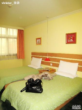 Home Inn (Beijing Dongzhimen) : 房间