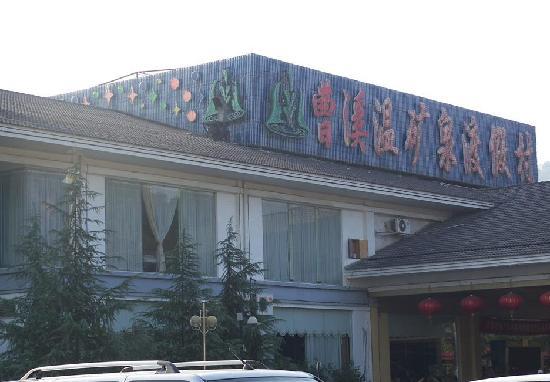 Shaoguan, Cina: 100_1144