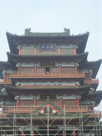 Tengwang Pavilion: 正面