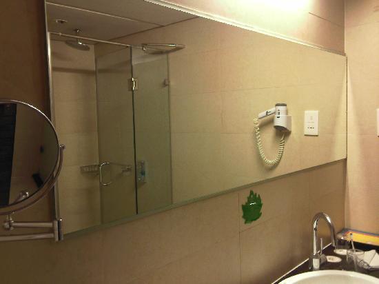 Sujia Jinlong Business Hotel : 照片-0422