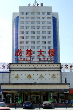 Cheng Ji Hotel