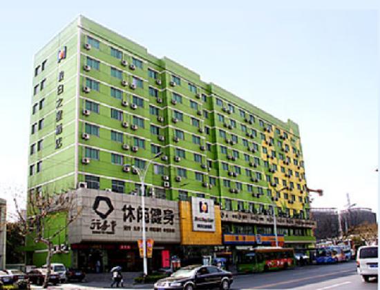 Zhejang Holiday Star Hangzhong Xinyifang