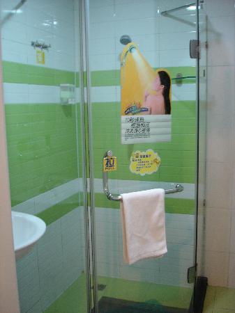 7 Days Inn   (Harbin Central Street): 淋浴房