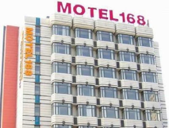 Photo of Motel 168 Yantai Ermalu Binhai Square