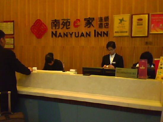 Hanting Express Beijing Dengshikou: IMG0215A