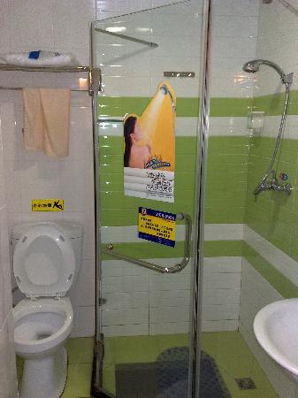7 Days Inn (Changsha Hongmin Center): 厕所