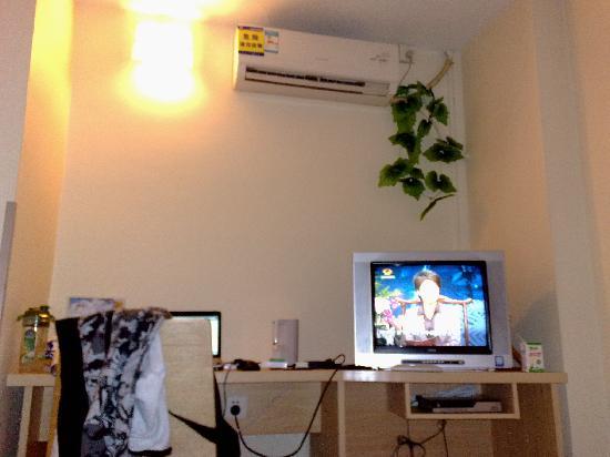 7 Days Inn (Changsha Hongmin Center): 电视柜