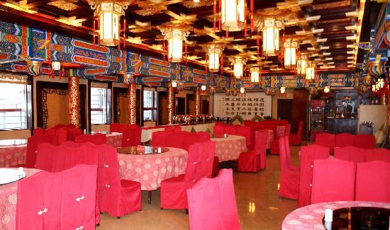 Dayuan Hotel: 餐厅内景