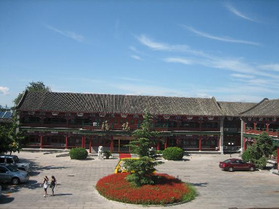 Dayuan Hotel: 古典文化的设计风格
