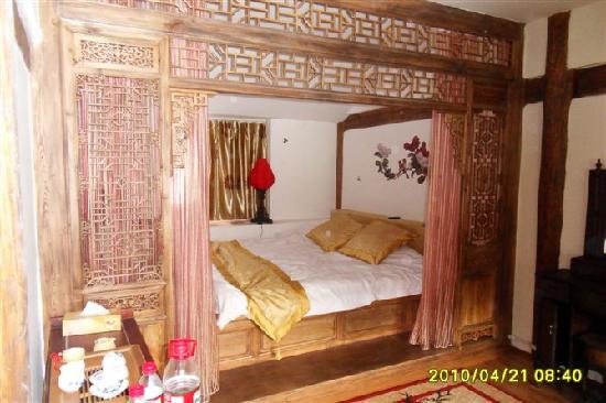 Qingxi Inn: 我住的房间一角