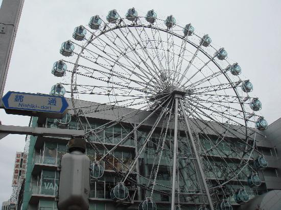 Nagoya, اليابان: 别致的摩天轮