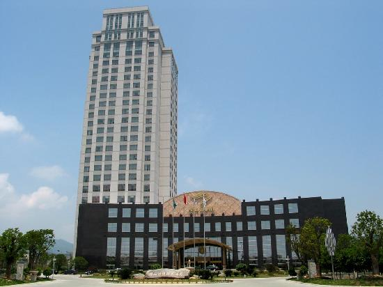 Xiangshan Harbor International Hotel