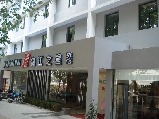 Jinjiang Inn (Dalian Jiefang Road): 外观