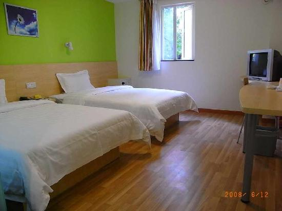 7 Days Inn (Zunyi Beijing Road)