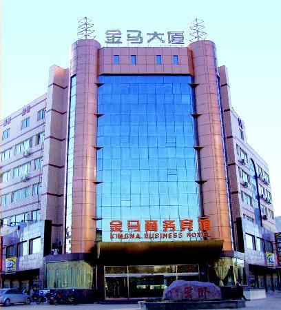 Jinma Business Hotel