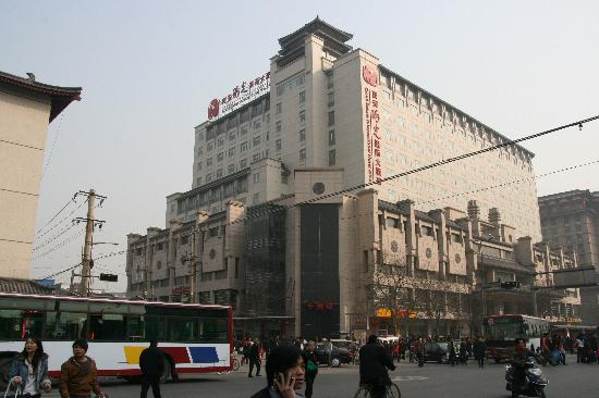 Photo of Grand Soluxe International Hotel Xi'an