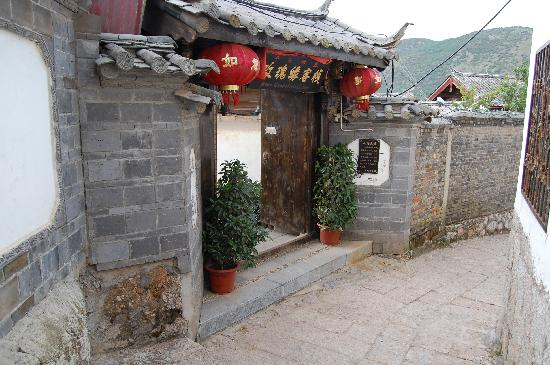 Meigui Yuan Hostel : DSC_0054
