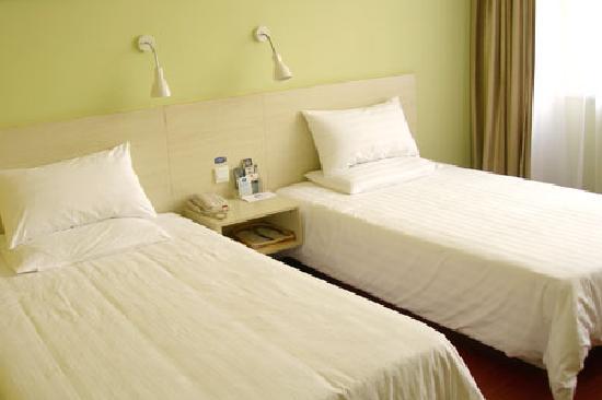 Photo of Home Inn (Nongzhanguaner) Beijing
