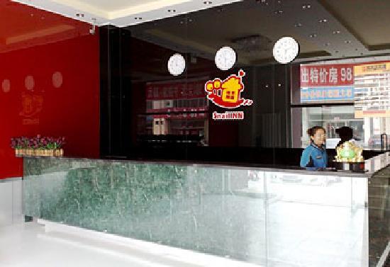 Golden Snail Hotel : d7ac3bec46e442376869173e