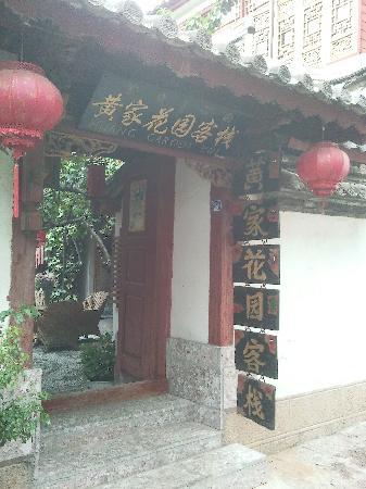 Huang's Garden Hostel: 照片259