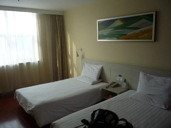 Hanting Hotel (Hangzhou Moganshan Road)