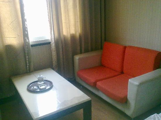 Kangsite City Hotel Nanjing South Station Daming Road