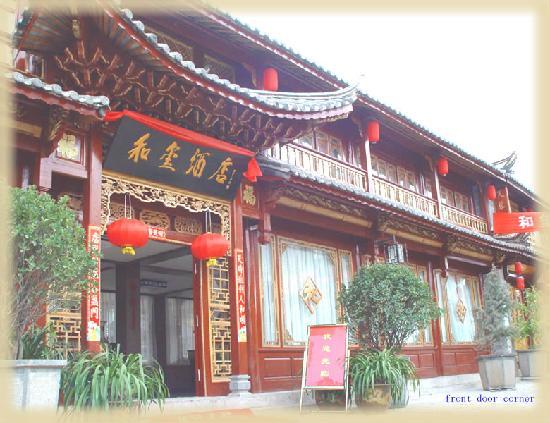 Hexi Hotel, Lijiang: 古香古色