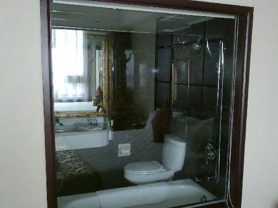 Jingjiang International Hotel: 20100508044