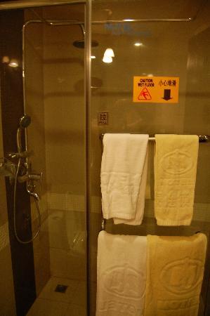 Motel 168 (Shanghai South Bund): 卫生间