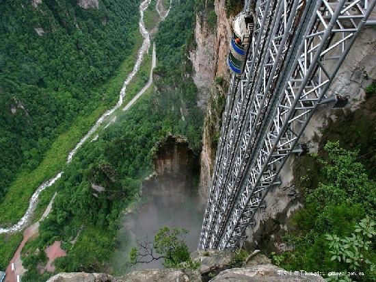 Zhangjiajie, Chine : 张家界百龙电梯