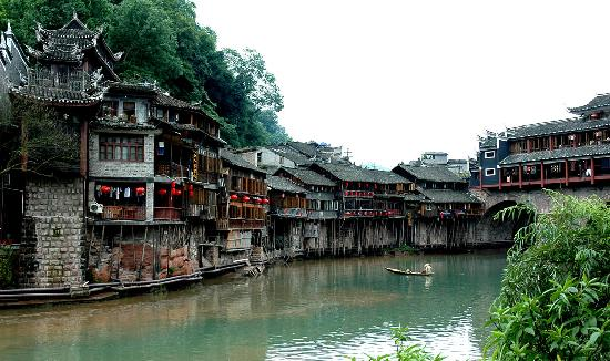 Zhangjiajie, Chine : 湘西凤凰