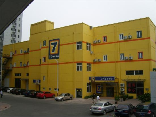 7 Days Inn (Tianjin Zhongshan Road)