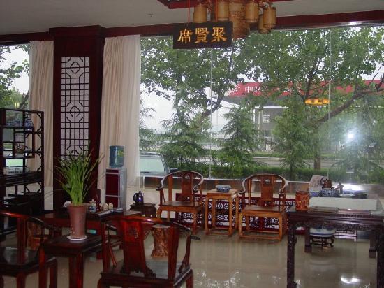 Home Inn (Tangshan Xinhua East Road): 茶