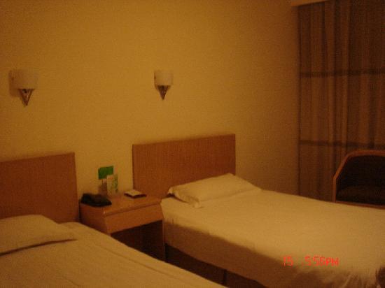 Kaifute Hotel (Luoyang Bolichang Road)