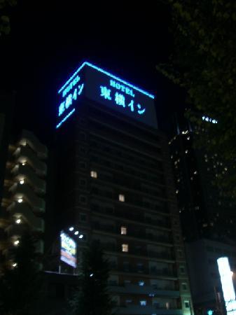 Toyoko Inn Minamishinagawa Aomonoyokocho Station : CIMG6448