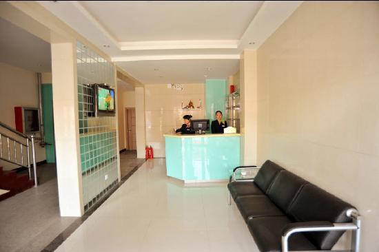 Jinzhou Express Hotel: 吧台