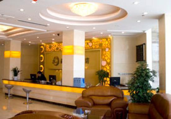Shangcheng International Hotel: 200921093241343