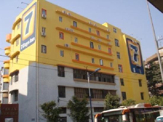 7 Days Inn (Guangzhou Luochongwei)