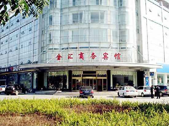 Thank You Inn Linyi Jintan Road: 金汇商务宾馆