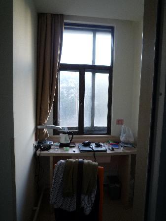 Home Inn (Urumqi Beimen)