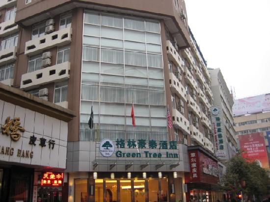 GreenTree Inn Bengbu Huaihe Road Pedestrian Street Business Hotel