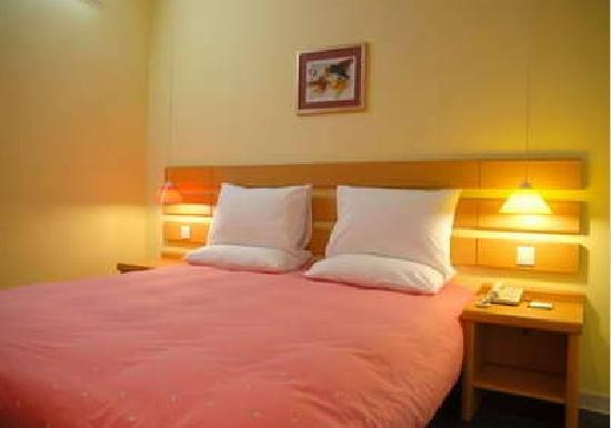 Photo of Home Inn (Beijing Beixinqiao)