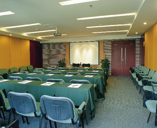 Lijing Commercial Hotel: 会议室