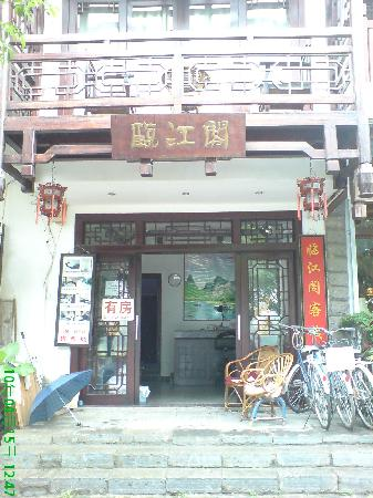 Linjiangge Hostel : 客栈虽小,设施齐全!