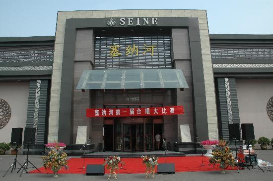 Seine International Business Club: snhe